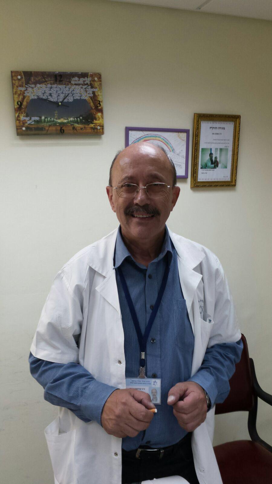 """ד""""ר גנאדי קירשנר מומחה בכירורגיה אורתופדית"""