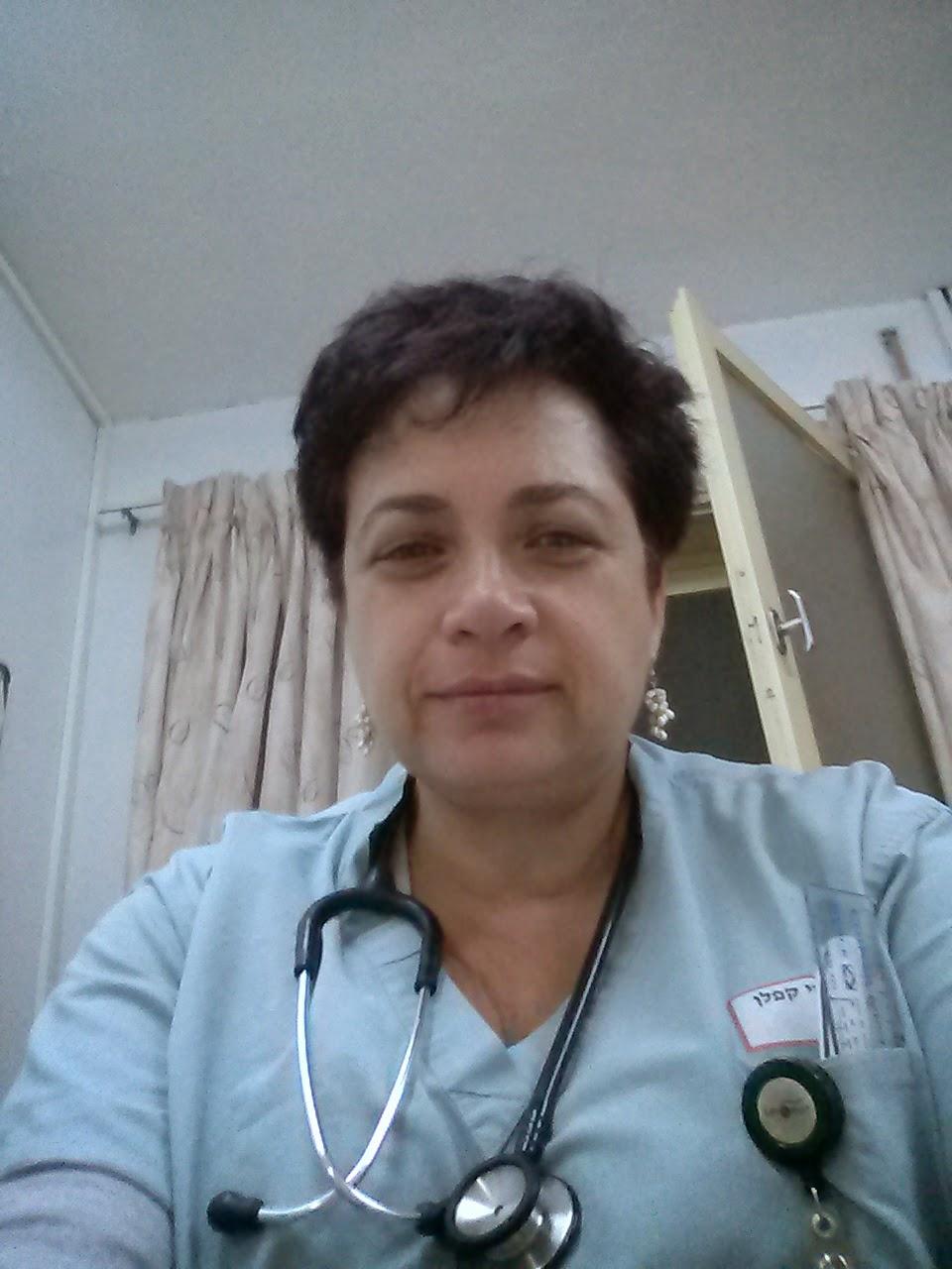 """באינדקס רופאים ד""""ר אולגה גרשטיין רופא כללי   אינדקס הרופאים של ישראל"""