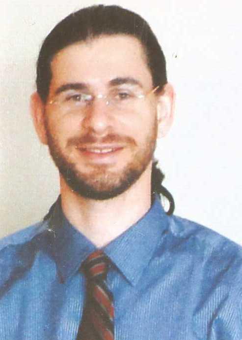 """באינדקס רופאים ד""""ר שמיר-שמואל גלר מומחה במחלות עור ומין   אינדקס הרופאים של ישראל"""