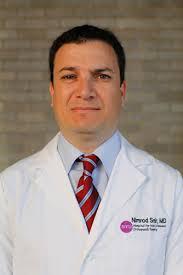 """ד""""ר נמרוד שניר מומחה בכירורגיה אורתופדית"""